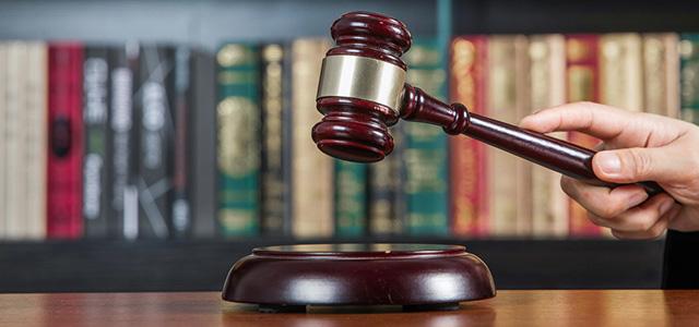 村居法律事务案例