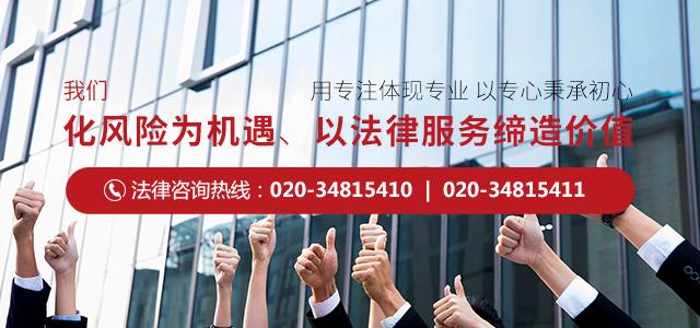 广东理恒律师事务所-广东理恒律师事务所律师团队