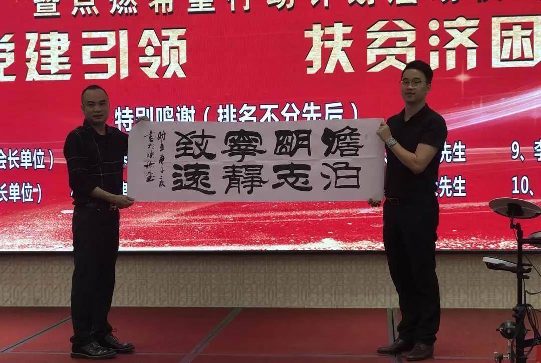广东理恒律师事务所-理恒动态